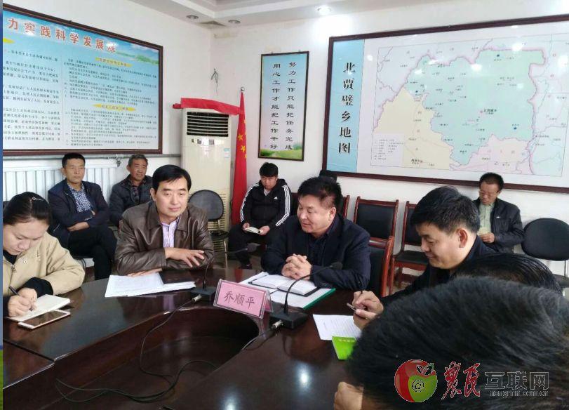 磁县副县长乔顺平到北贾璧乡宣讲