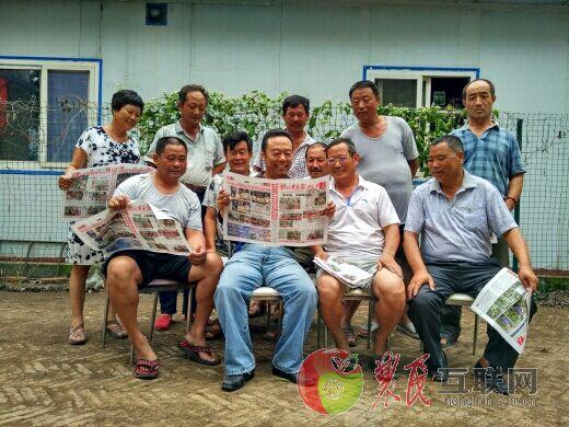 永清县报农人爱读《报农人》