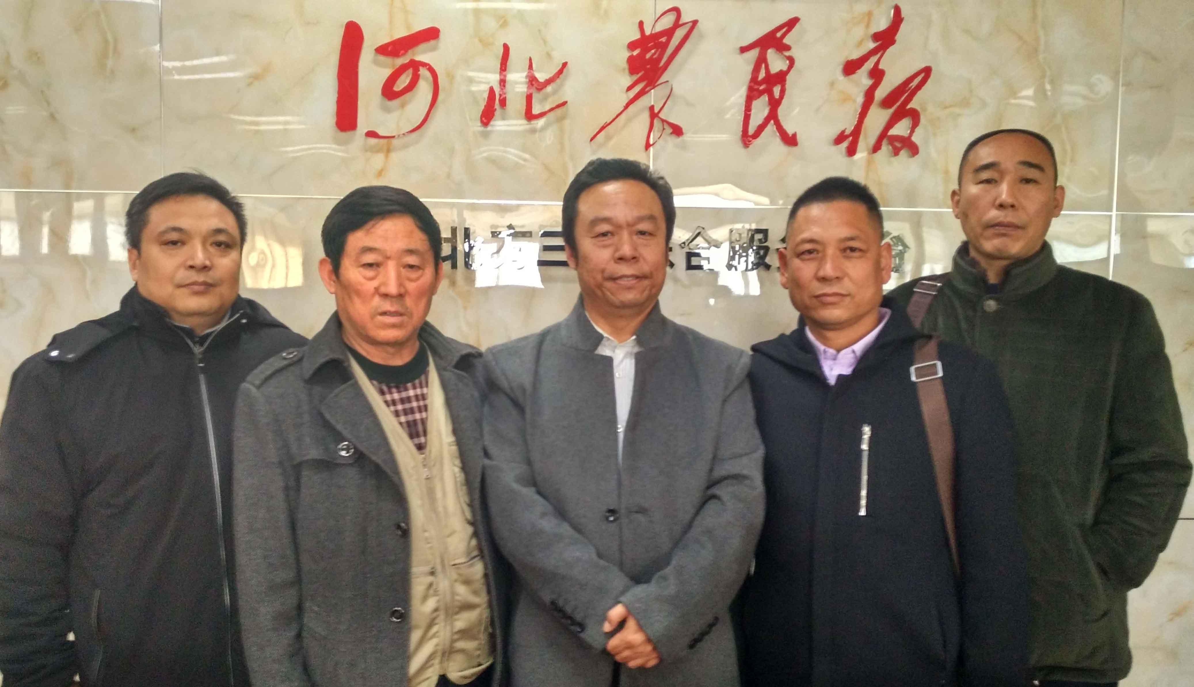 农民互联网全体工作人员携广大博