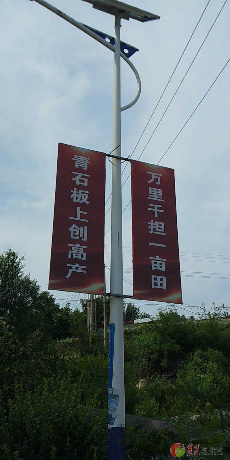 冀东新闻中心走进唐山遵化沙石峪