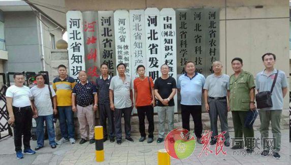 河北科技报创刊60周年,表彰一批突