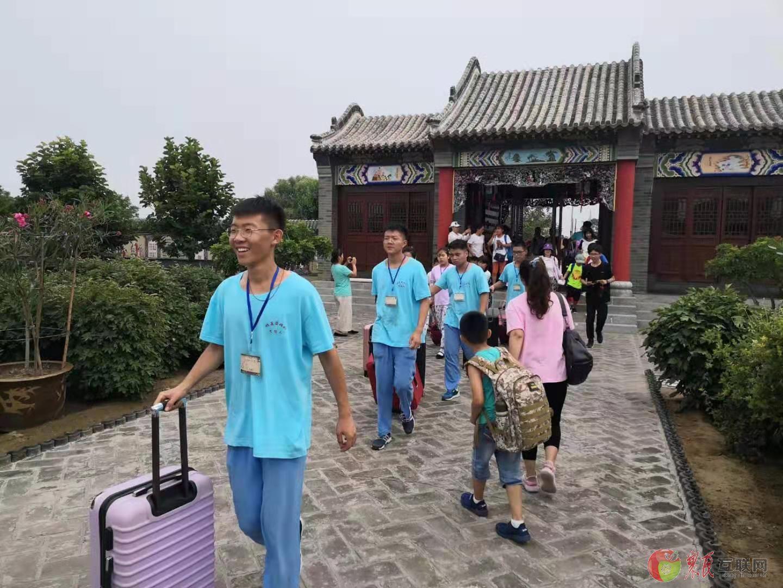 农民互联网传统文化亲子夏令营今