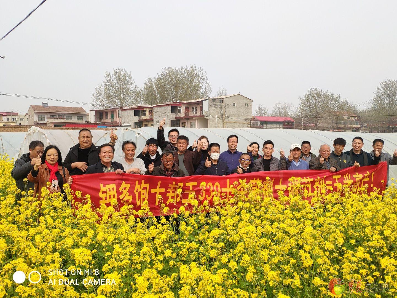 农民互联网种肥套餐启动会在临漳
