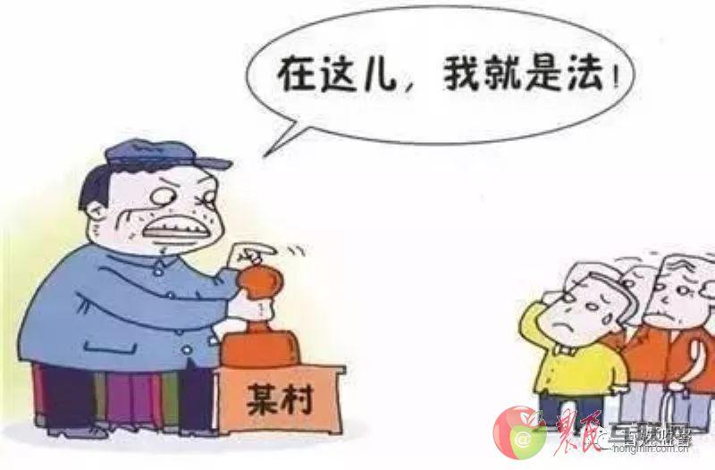 纪委监委回信了:村里的账都是村支