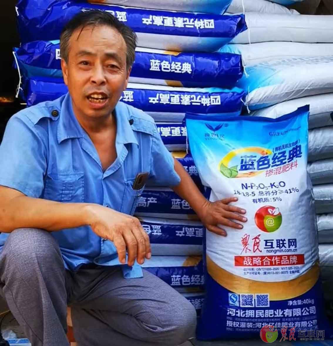 临漳:积极备货农民互联网拥民小麦